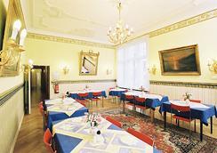 Hotel Gunia - เบอร์ลิน - ร้านอาหาร