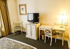 Amérian Buenos Aires Park Hotel - บัวโนสไอเรส - ห้องนอน