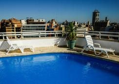 Amérian Cordoba Park Hotel - กอร์โดบา - สระว่ายน้ำ