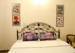 Boribista Hostel - นิวเดลี - ห้องนอน
