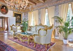 Alchymist Prague Castle Suites - ปราก - ล็อบบี้