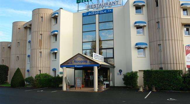 Brit Hotel Angers Parc Expo - L'Acropole - Angers - Building