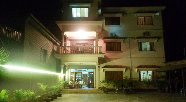 Rainbow Guest House - Siem Reap - Building
