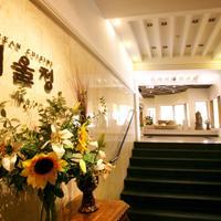 Holiday Resort & Spa Guam Restaurant