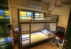 Superb Hostel - สิงคโปร์ - ห้องนอน