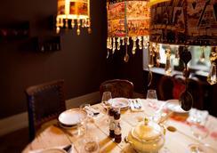 Das Lindenberg - แฟร้งค์เฟิรต์ - ร้านอาหาร