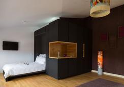 Das Lindenberg - แฟร้งค์เฟิรต์ - ห้องนอน