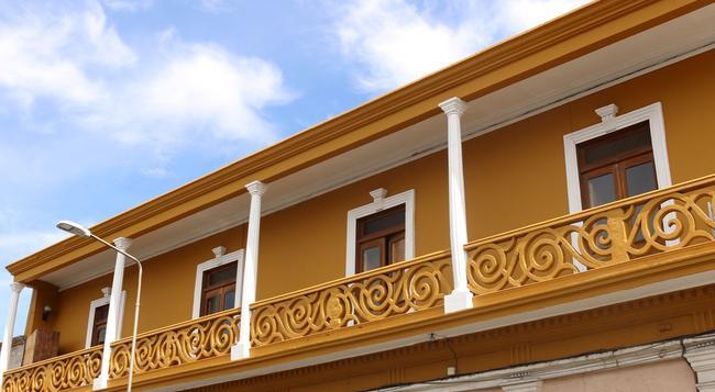 Cazorla Arequipa Hostel - Arequipa - Building
