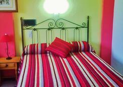 Hostal San Sebastián - อัลมูเญกา - ห้องนอน