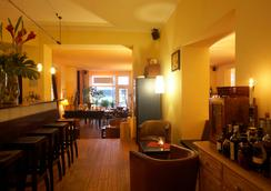Hotel Riehmers Hofgarten - เบอร์ลิน - ร้านอาหาร