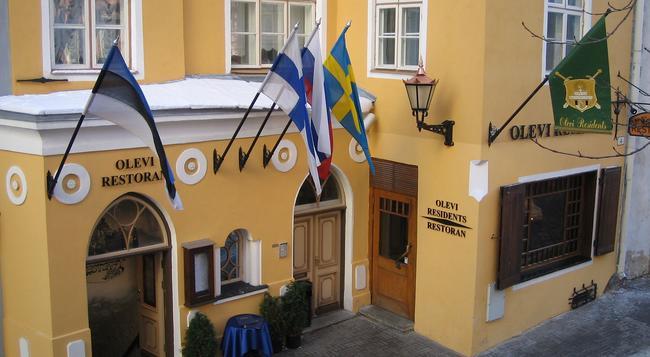 Olevi Residents - Tallinn - Building