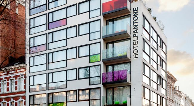 The Pantone Hotel Brussels - Brussels - Building