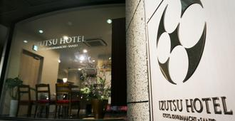 Izutsu Hotel Kyoto Kawaramachi Sanjo - เกียวโต - อาคาร