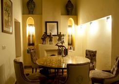 Riad Les Trois Palmiers El Bacha - มาราเกช - ล็อบบี้