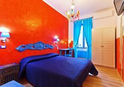 Dream Station Bed And Breakfast - โรม - ห้องนอน