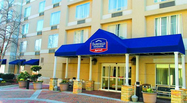Fairfield Inn and Suites by Marriott Atlanta Buckhead - Atlanta - Building