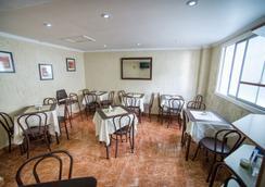 Hotel Sahara Inn - ซานติอาโก - ร้านอาหาร