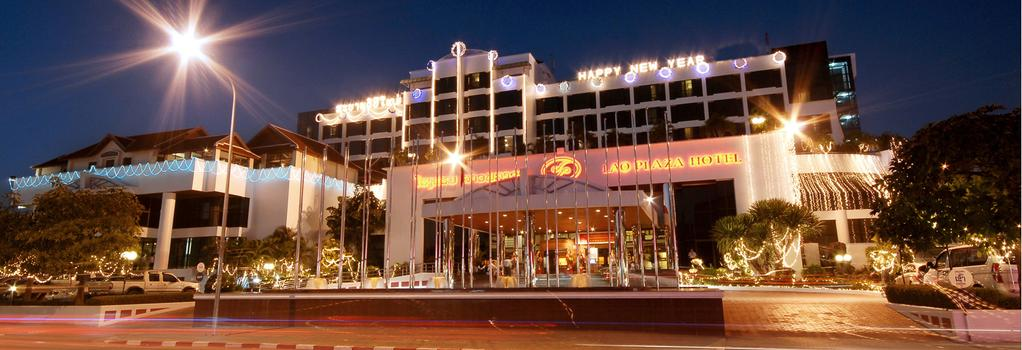 Lao Plaza Hotel - Vientiane - Building