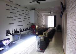 Hostel Inn Luxury - ซาราเยโว - ห้องนั่งเล่น