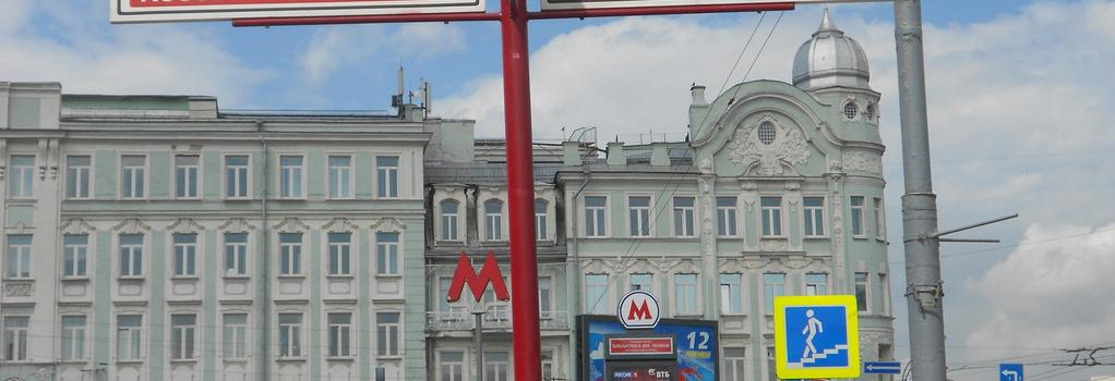 Landmark Hostel Arbat - Moscow - Building