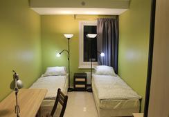 Landmark City Hotel - มอสโก - ห้องนอน