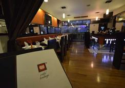 qp Hotels Lima - ลิมา - ร้านอาหาร