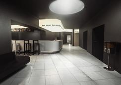 Mabi City Centre - มาสทริชท์ - ล็อบบี้