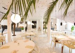 Mabi City Centre - มาสทริชท์ - ร้านอาหาร