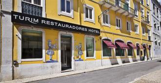 Turim Restauradores Hotel - ลิสบอน - อาคาร