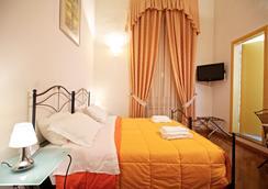 La Locandiera B&B - ฟลอเรนซ์ - ห้องนอน