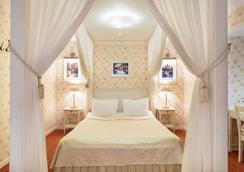 Alexander House - เซนต์ปีเตอร์สเบิร์ก - ห้องนอน