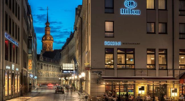 Hilton Dresden - Dresden - Building