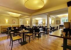 Hotel Sct Thomas - โคเปนเฮเกน - ร้านอาหาร