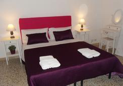 Bed & Breakfast Al Vicoletto - โรม - ห้องนอน