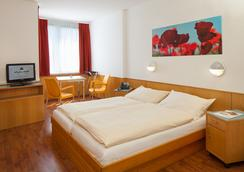 AllYouNeed Hotel Vienna 2 - เวียนนา - ห้องนอน
