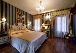 Antico Panada - เวนิส - ห้องนอน