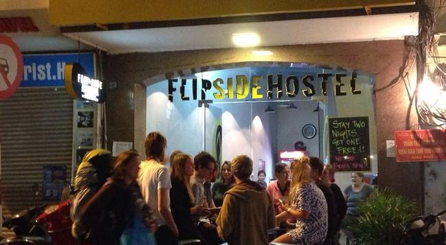 Flipside Hostel - Hanoi - Building